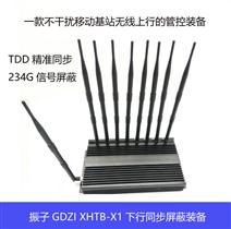 振子GDZI XHTB-X1高性能...