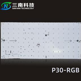 LED动感灯箱光源-P30-H-RGB