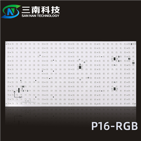 LED动感灯箱光源-P16-G-RGB
