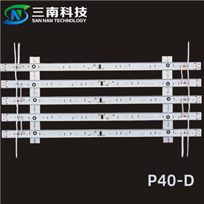 LED动感灯箱光源-P40-D