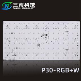 LED dynamic light box light source-P30-H-RGB+W