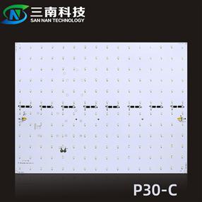 LED dynamic light box light source-P30-C