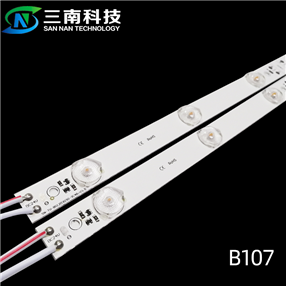 B107-LED背光燈條