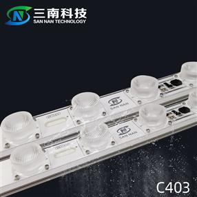 C403-LED恒流防水側光燈條