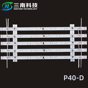 LED dynamic light box light source-P40-D