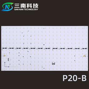 LED dynamic light box light source-P20-B