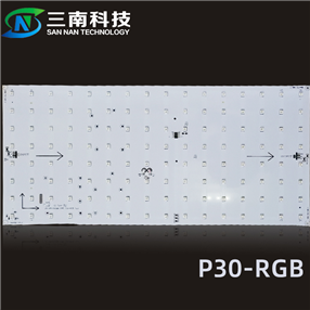 LED dynamic light box light source-P30-H-RGB