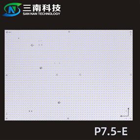 LED dynamic light box light source-P7.5-E
