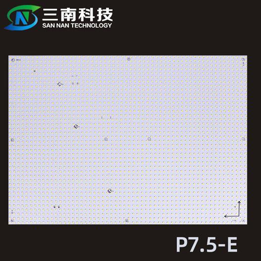 LED動感燈箱光源-P7.5-E