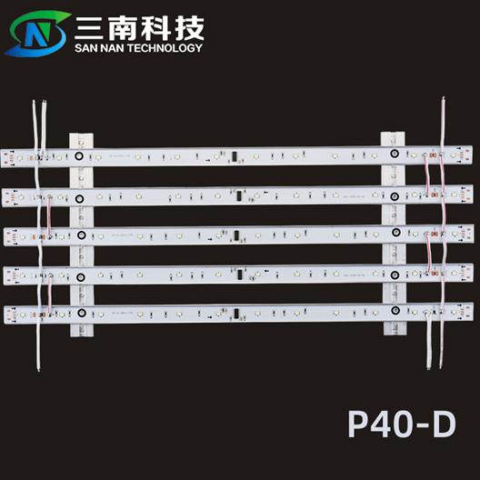 LED動感燈箱光源-P40-D