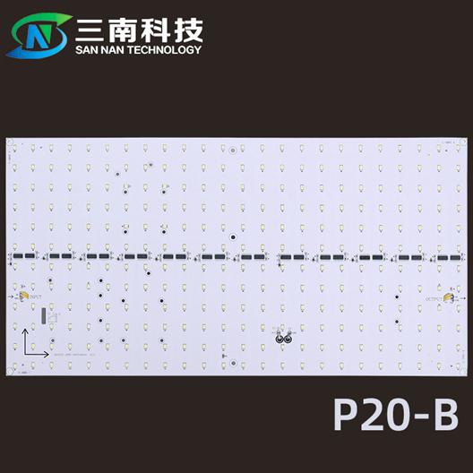 LED動感燈箱光源-P20-B