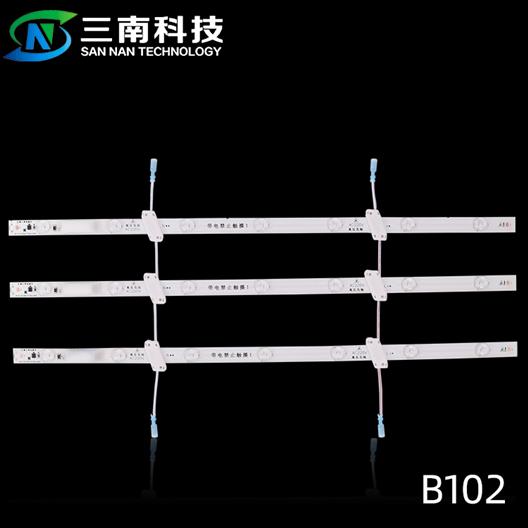 LED高壓漫反射燈條-B102
