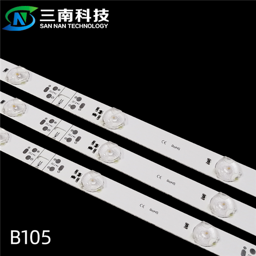 LED恒壓漫反射燈條-B105