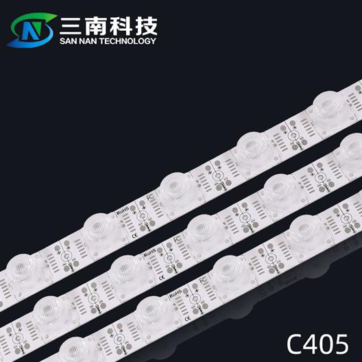 LED恒光側光燈條-C405