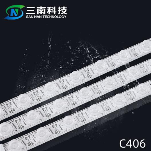 LED恒光側光防水燈條-C406