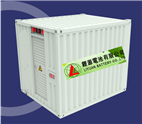 10 foot container energy storage system