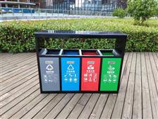 西安四色分类垃圾桶