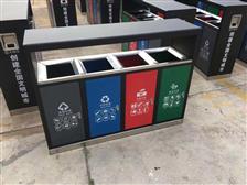 西安四连体分类垃圾桶