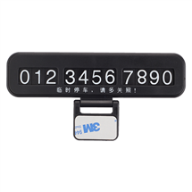 YYD Customized Temporary Rotating Parking Card