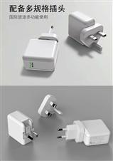 氮化镓充电器PD61W GAN Type-C笔记本适配器USB-C欧 英 澳规小体积