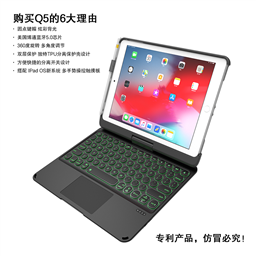 iPad pro 360度旋转保护套 键盘背光带触摸板 蓝牙5.0 圆键帽
