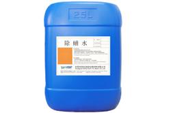 惠州除蜡水生产厂家,惠州最好用不锈钢除蜡水批发