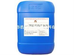 锡钴代铬添加剂