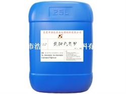 焦磷酸盐镀铜添加剂