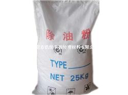 肇庆高温除油粉批发,肇庆哪里有高温除油粉出售?