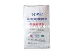 东莞电解除油粉供应,厂家直销,价格优惠