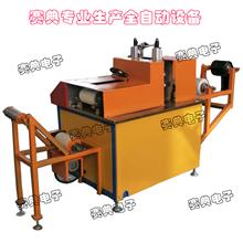 pvc高頻焊接機 全自動焊接機 免費安裝調試