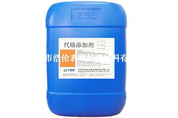 中山代铬生产流程,中山最稳定代铬添加剂厂家