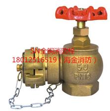 CCCF全铜室内消火栓