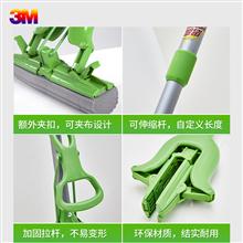3M 思高快洁吸水胶棉拖把  中国版