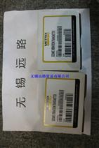 美國METRIX探頭,ST5484E-...