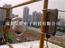 成都施工地视频监控系统