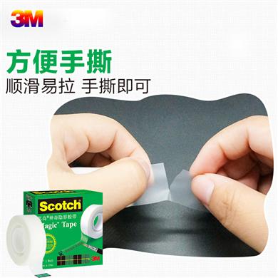 3M 思高神器隐形胶带   中国版