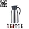 欧式咖啡壶(Stainless Steel Vacuum Coffee Pot)ZD-KFH025