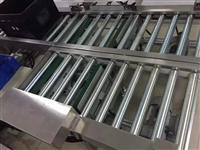 重型動力滾筒輸送裝配線  機器人裝配滾筒線