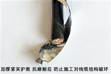 ZR-DJYP3VP3计算机电缆厂家直销