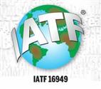 IATF16949认证、深圳东莞惠州广州佛山IATF16949认证咨询