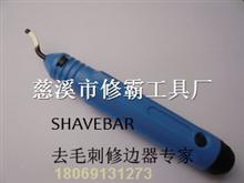 NB1100工程塑料修边器