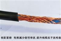 RVVSP 2x0.75双绞连接软电缆