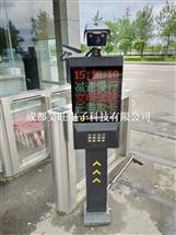 成都小区车辆道闸机自动升降杆车牌识别