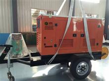 拖车型发电机组(移动式)厂家有限公司