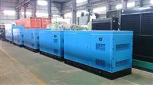 静音箱型发电机组(防噪音)有限公司