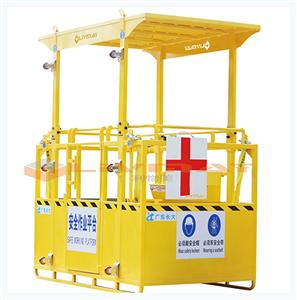 Foldable medical manned hanging basket