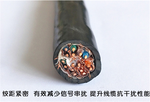 DJYPVP22-1*3*1.5计算机电缆
