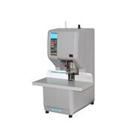 金图NB-200全自动财务凭证装订机 液晶显示 激光对位