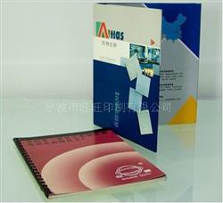 宁波印刷_宁波印刷公司_宁波彩印公司_宁波彩色印刷公司